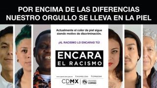 AL-RACISMO-LO-ENCARAS-TU.jpg